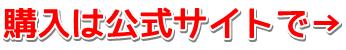 koushiki