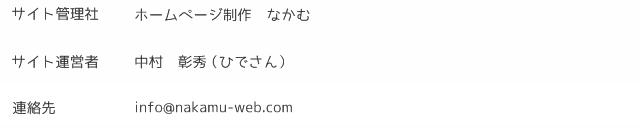 shotoku34